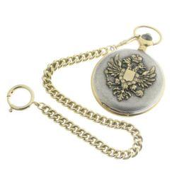Карманные часы с крышкой и цепочкой Choisi